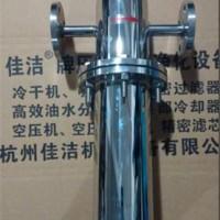 压缩空气管道不锈钢除菌过滤器 管道不锈钢除菌过滤器