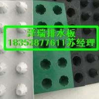 潍坊%2公分车库排水板厂家~蓄排水板施工
