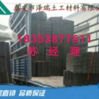 排水板厂家供应【胶东地下车库疏水板】绿化隔根板