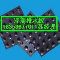 凹凸型排水板%延安全新料排水板车库专用18353877611
