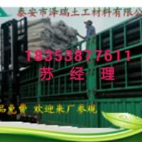 2公分卷材排水板】郴州车库排水板【绿化蓄排水板