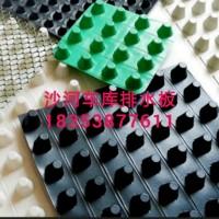 厂家供应邢台%沙河车库排水板(免费寄样品)