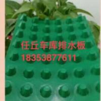 沧州车库排水板厂家%供应任丘高抗压车库排水板