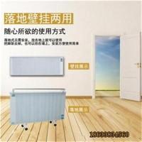 12.14厂家直销碳纤维电暖器取暖器可移动式壁挂式电暖器批发