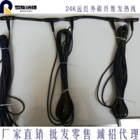 地暖碳纤维加热线 地热发热线厂家批发定制款 石墨烯发热线