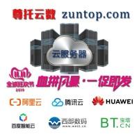 腾讯云高性能服务器CPU性能无限制1核2G仅99元一年
