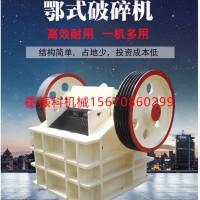广东石料线移动鄂式破碎机 振科柴油驱动颚式碎石机
