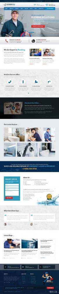 蓝色的水龙头管道维修服务公司网站模板