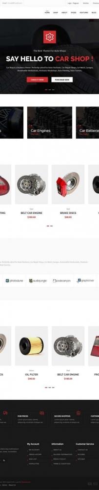 红色的汽车配件网上商城网站HTML模板