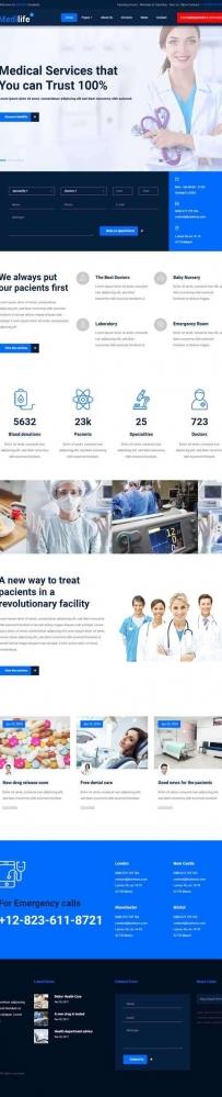 响应式的健康医疗体检管理中心网站模板