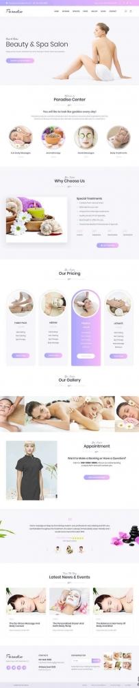 紫色大气的女性美容spa网站模板