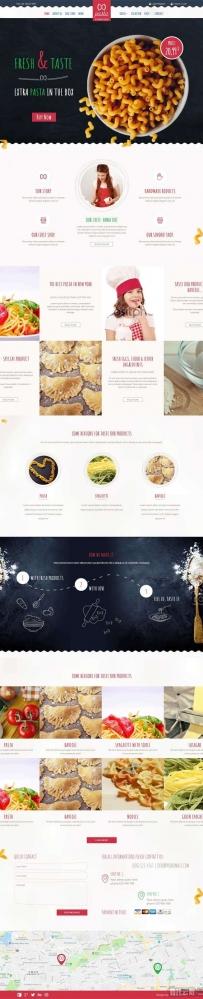 卡通风格的儿童餐饮美食料理网站模板