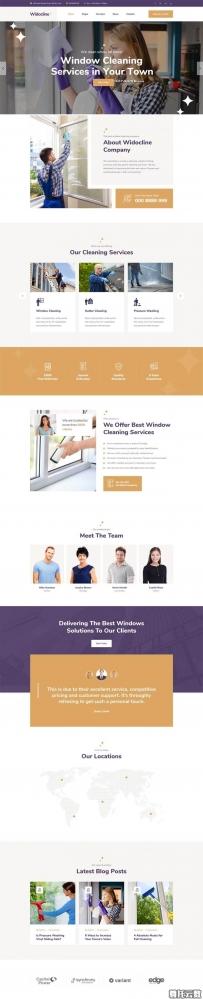 Bootstrap保洁清理公司网站模板