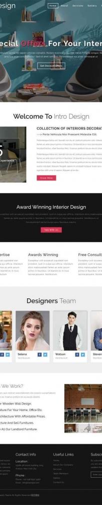 简洁的办公室家具设计公司网站模板