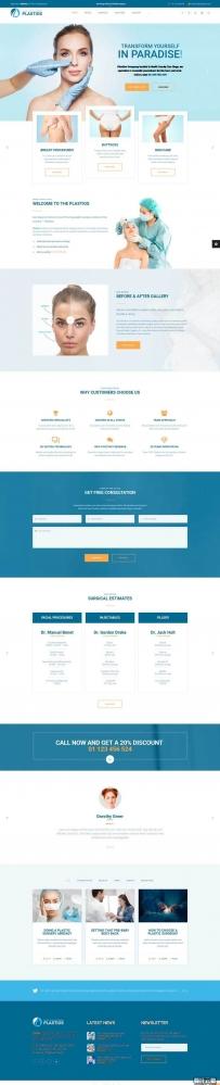 大气Bootstrap整形美容医院网站模板