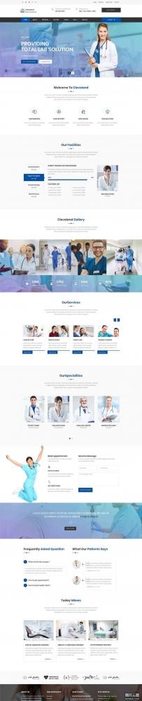 bootstrap医疗健康体检机构网站模板