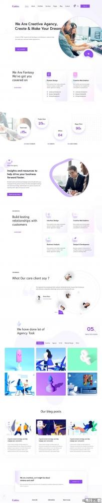 紫色创意设计公司网站Bootstrap模板