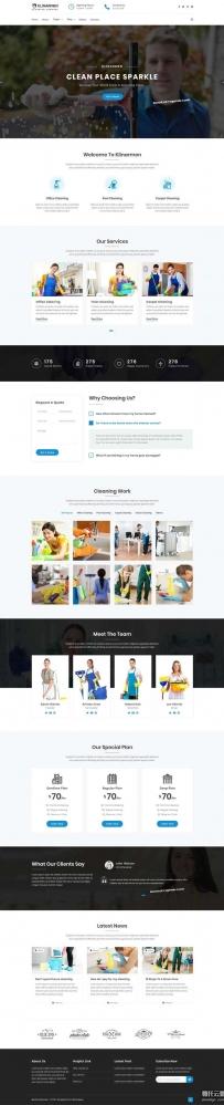 Bootstrap保洁家政服务公司网站模板