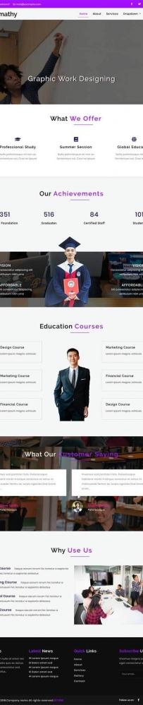 紫色的课程教育培训机构网站模板