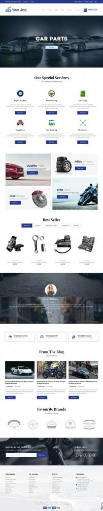 bootstrap汽车零件生产企业网站模板