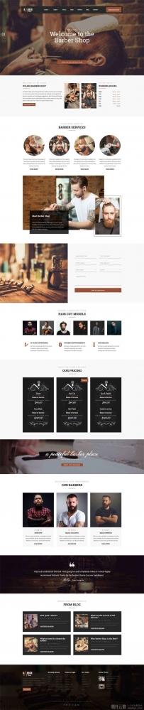 黑色大气的美发沙龙发型设计官网html模板