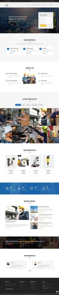 Bootstrap电力系统设备公司网站模板