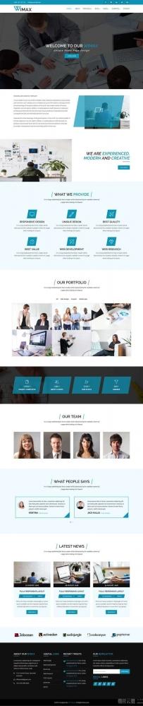 蓝色大气商业服务企业网站html5模板