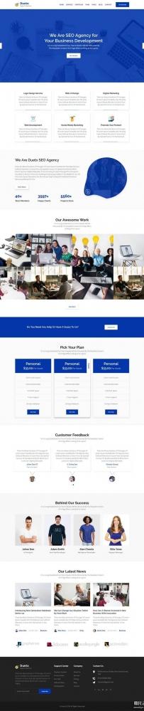 Bootstrap网络推广公司网站模板
