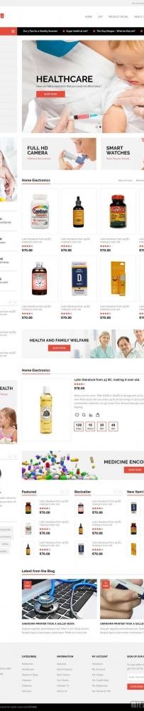 宽屏的医疗保健品零售商城网站html模板