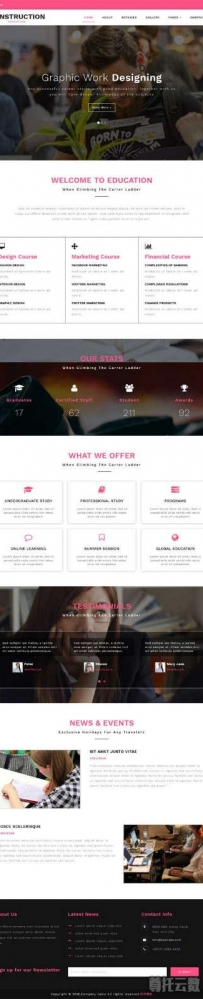 粉色的金融专业课程培训网站模板