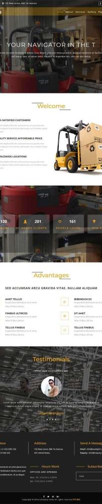 黑色宽屏的搬运叉车制造厂家网站模板
