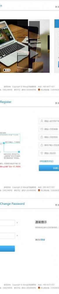 实用的网站登录注册页面模板html源码下载