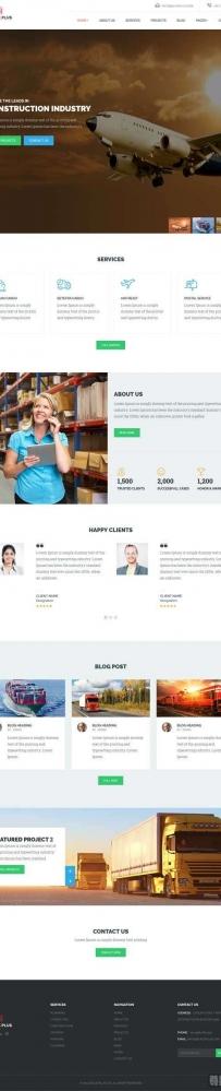 大气的航空货运物流公司网站html模板
