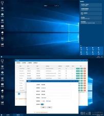 Win10桌面风格的layui后台管理模板