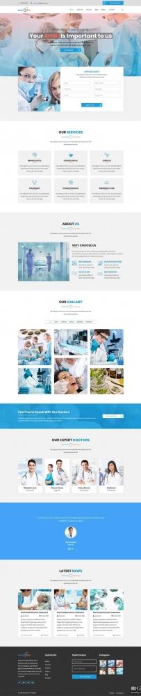 蓝色的医院医疗卫生bootstrap网站模板