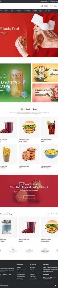 大气的美食外卖预订网站模板