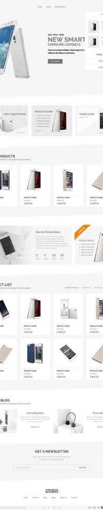 灰色简洁的手机专卖店铺网站模板