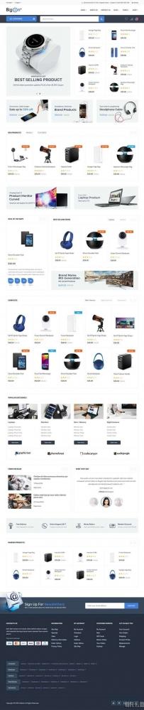 手机数码电脑商城网站Bootstrap响应式模板