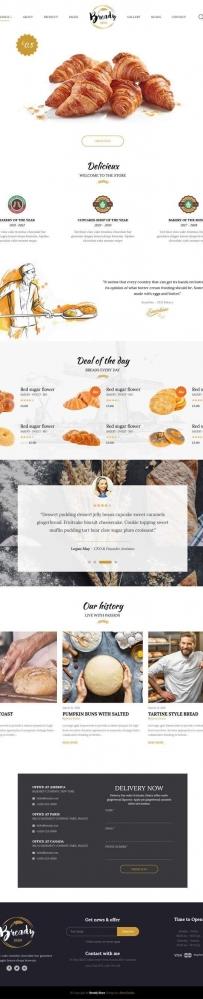 面包店美食在线订餐购物bootstrap网站模板