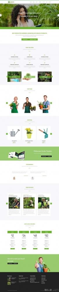 绿色的园林盆栽植物种植网站模板