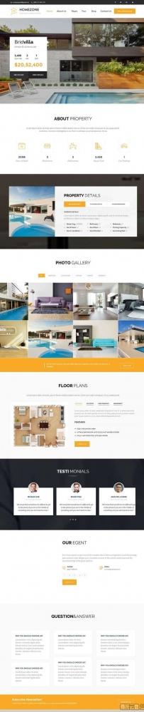 绿色大气的房地产销售网站模板html下载