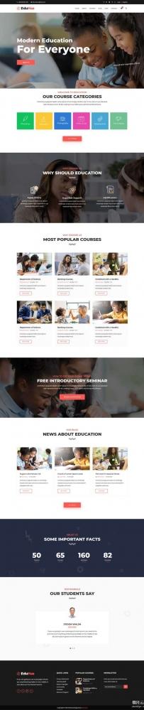 Bootstrap学校教育网站模板