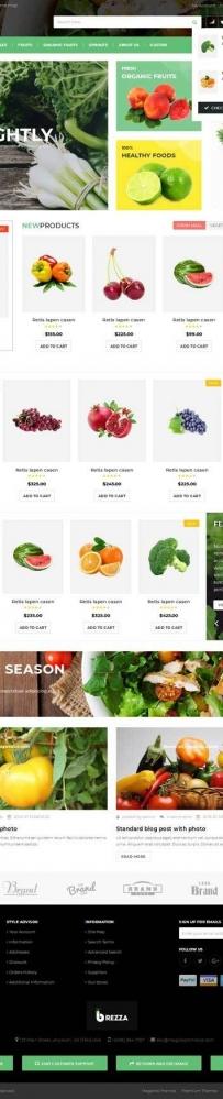 水果蔬菜电子商务Bootstrap商城模板