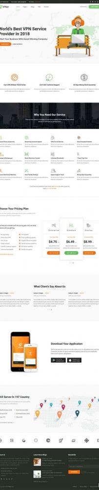 VPN服务器托管公司网站模板