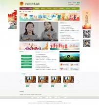 少儿艺术团官方网站模板