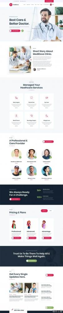 大气Bootstrap私立医院网站模板