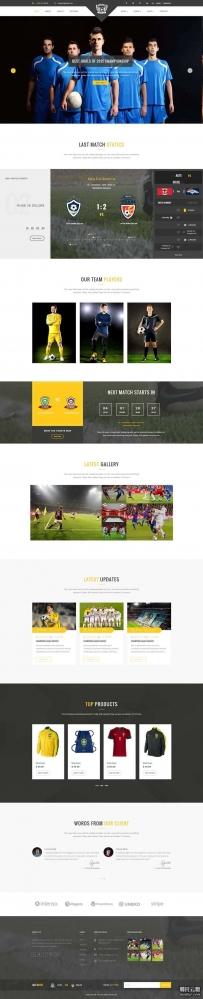 世界杯足球体育用品电商网站html模板