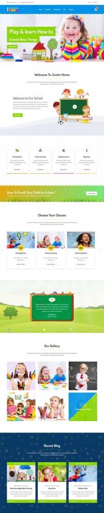 卡通的幼儿园教育学校网站模板