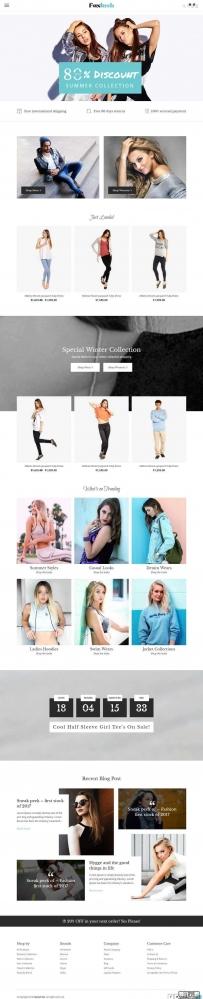 大气的时尚女性服装电子商务商城html5模板