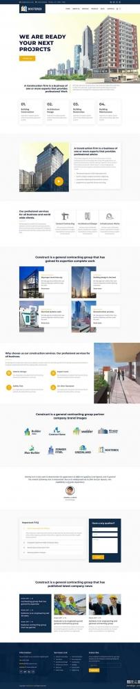 bootstrap建筑设计行业公司网站模板